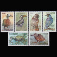 CENTRAL AFRICA 2000 - Scott# 1315-20 Birds Set Of 6 MNH - Repubblica Centroafricana