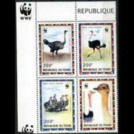 CHAD 1996 - Scott# 693 WWF-Ostriches Set Of 4 MNH - Tchad (1960-...)