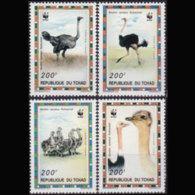 CHAD 1996 - Scott# 693a-d WWF-Ostriches Set Of 4 MNH - Tchad (1960-...)