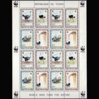 CHAD 1996 - Scott# 693A Sheet-WWF Ostriches MNH - Tchad (1960-...)