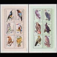 CHAD 2003 - Scott# 965-6 S/S Birds MNH - Tchad (1960-...)