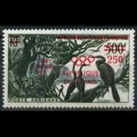 CHAD 1960 - Scott# C1 Olympics Set Of 1 MNH - Tchad (1960-...)