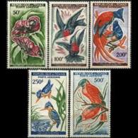 CHAD 1961 - Scott# C2-6 Birds Set Of 5 MNH Gum Faults - Chad (1960-...)