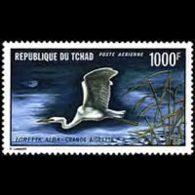 CHAD 1971 - Scott# C84 White Egret Set Of 1 MNH - Tchad (1960-...)