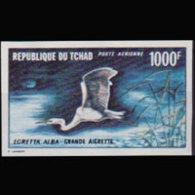 CHAD 1971 - Scott# C84 White Egret Imp. Set Of 1 MNH - Chad (1960-...)