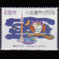 MACAO 2002 - Scott# 1100 Quiet-Owl 8p MNH - Unused Stamps
