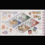 MALAYSIA 1997 - Scott# 645 S/S Philately LH - Malesia (1964-...)