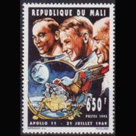 MALI 1995 - Scott# 690 Moon Landing 650f MNH - Mali (1959-...)