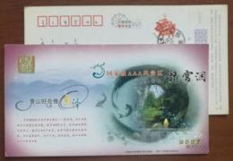Stream & Waterfall,China 2007 World Heritage Pre-stamped Card Pengze Longgong(dragon-palace) Karst Cave - Holidays & Tourism