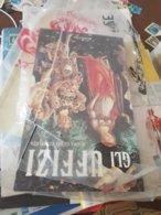 STUPENDA GUIDA GLI UFFIZI BELLISSIMA - Libri, Riviste, Fumetti