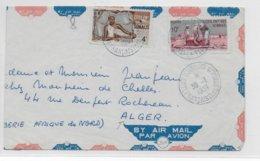 COTE DES SOMALIS - 1951 - ENVELOPPE Par AVION De DJIBOUTI => ALGER ! - Côte Française Des Somalis (1894-1967)