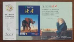 African Elephant,China 2003 Duzhe Magazine Advertising Pre-stamped Card - Olifanten