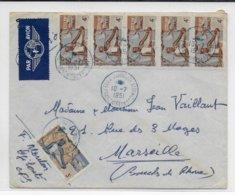 COTE DES SOMALIS - 1951 - ENVELOPPE Par AVION De DJIBOUTI => MARSEILLE - Lettres & Documents