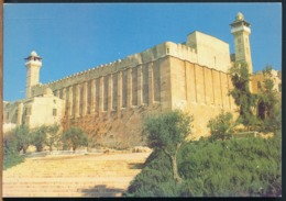 °°° 14226 - ISRAEL - HEBRON - ISAAC AND REBEKAH TOMB °°° - Israele