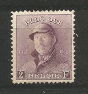 Belgique Belgie Belgium COB 176 MH / * 1919 Roi Casqué 2F. COB:525,00€ - 1919-1920 Trench Helmet
