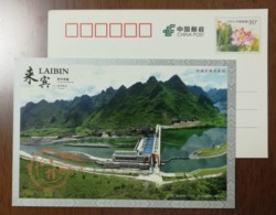 Letan Hydropower Station,dam,China 2012 Laibin Beautiful Scenery Of Guangxi Advertising Pre-stamped Card - Water