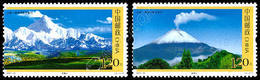 Cina / China 2007: Montagne (congiunta Messico) / Mountains (joint Issue With Mexico) ** - Gemeinschaftsausgaben