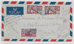 COTE DES SOMALIS - 1950 - ENVELOPPE Par AVION 1° VOL DJIBOUTI METROPOLE Par DC4 AIR FRANCE De DJIBOUTI => MARSEILLE - Lettres & Documents