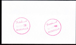 SOUTH SUDAN - Specimen Postmark MONGALLA On Cover Südsudan Soudan Du Sud - Sudán Del Sur
