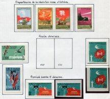 14672 VIET-NAM Du NORD Collection Vendue Par Page N° 551/4, 555/6, 557/8+ND *   1967    TB - Viêt-Nam