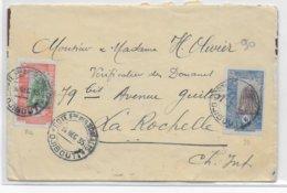 COTE DES SOMALIS - 1935 - ENVELOPPE De DJIBOUTI  => LA ROCHELLE - Lettres & Documents
