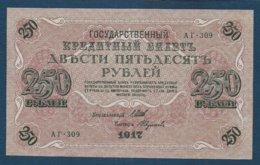 RUSSIE -  Billet De 250 Roubles De 1917 - Russia