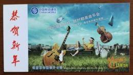 Electric Guitar,violin,electronic Organ,drum,CN 06 Ximeng Mobile Cell Phone Music Advert PSC,specimen Overprint - Music