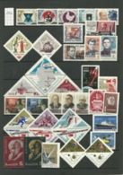 URSS. 1966.Neuf. Année Complète - 1923-1991 USSR