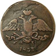 Monnaie, Russie, Nicholas I, 5 Kopeks, 1837, Ekaterinbourg, TB, Cuivre, KM:140.1 - Russie