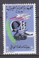 B0361 - LIBYA LIBYE Yv N°351B ** REVOLUTION - Libye