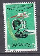 B0362 - LIBYA LIBYE Yv N°351C ** REVOLUTION - Libye
