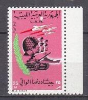 B0363 - LIBYA LIBYE Yv N°351D ** REVOLUTION - Libye