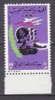 B0364 - LIBYA LIBYE Yv N°351F ** REVOLUTION - Libye