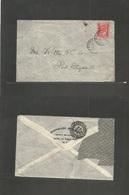 BC - Bechuanaland. 1908 (Aug 15) Serowe, Botswana - South Africa, Port Elisabeth (Aug 19) Via Palapye. Franked Envelope - Unclassified