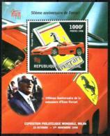 Senegasl HB 47 En Nuevo - Senegal (1960-...)