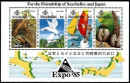 Seychelles HB 25 En Nuevo - Seychelles (1976-...)