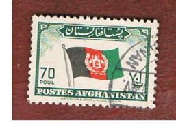 AFGHANISTAN    -   SG 332  -  1951   FLAG      - USED ° - Afghanistan
