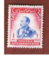 AFGHANISTAN    -   SG 425f  -  1957  KING MOHAMMED ZAHIR SHAH     - USED ° - Afghanistan
