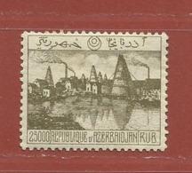 Timbre Républiques Transcaucasienne Azerbaidjan - Azerbaiyán
