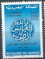 Maroc - Yvert N° 1217 **   - Bce21815 - Marokko (1956-...)