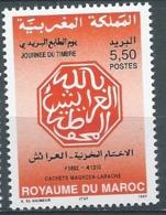 Maroc - Yvert N° 1218**   - Bce21816 - Marokko (1956-...)