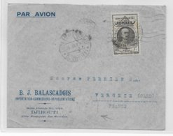 COTE DES SOMALIS - 1941 - ENVELOPPE Par AVION PENDANT LE BLOC De DJIBOUTI Avec CENSURE => VERGEZE - Lettres & Documents