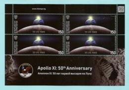 Kirgisistan 2019 , Apollo XI : 50 Th Anniversary - Sheet - Postfrisch / MNH / (**) - Kirgizië