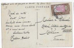 COTE DES SOMALIS - 1930 - CARTE (FANTASIA DU RAMDAN) De DJIBOUTI => VANNES - Côte Française Des Somalis (1894-1967)