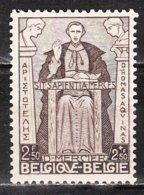 347**  Cardinal Mercier - Bonne Valeur - MNH** - LOOK!!!! - Unused Stamps