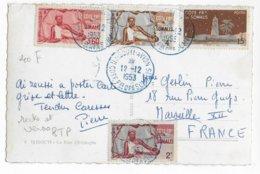 COTE DES SOMALIS - 1953 - CARTE (AFFRANCHISSEMENT RECTO VERSO) De DJIBOUTI AVION => MARSEILLE - Côte Française Des Somalis (1894-1967)