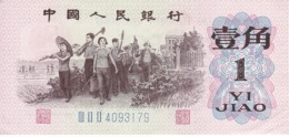 BILLETE DE CHINA DE 1 YI JIAO DEL AÑO 1962 EN CALIDAD EBC (XF) - China