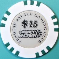 $25 Casino Chip. Money Factory, Vung Tau City, Vietnam. Q04. - Casino