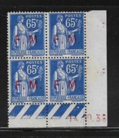 FRANCE  ( FCDD - 1 )  1937  N° YVERT ET TELLIER  N° 8  NSG - Franchise Militaire (timbres)