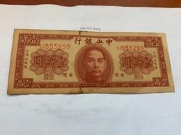 China 10000 Yuan Banknote 1947 - China